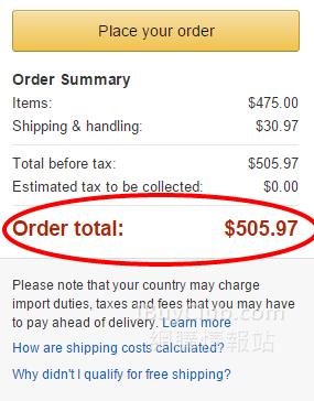 抵呀!Amazon買Dyson V6 Absolute(美版)無線吸塵機