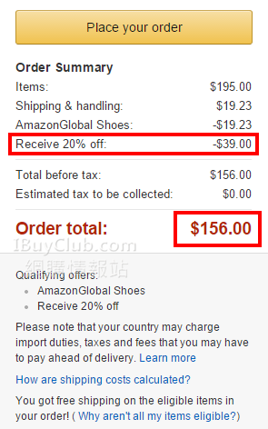 Amazon優惠情報: 八折優惠活動開始啦!