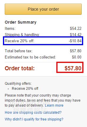 抵買呀!韓風大熱既Skechers係美國Amazon買直寄香港