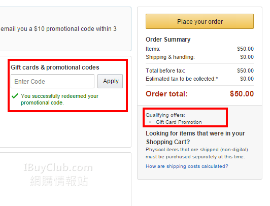 Amazon Gift Card 買US送US (隨機)