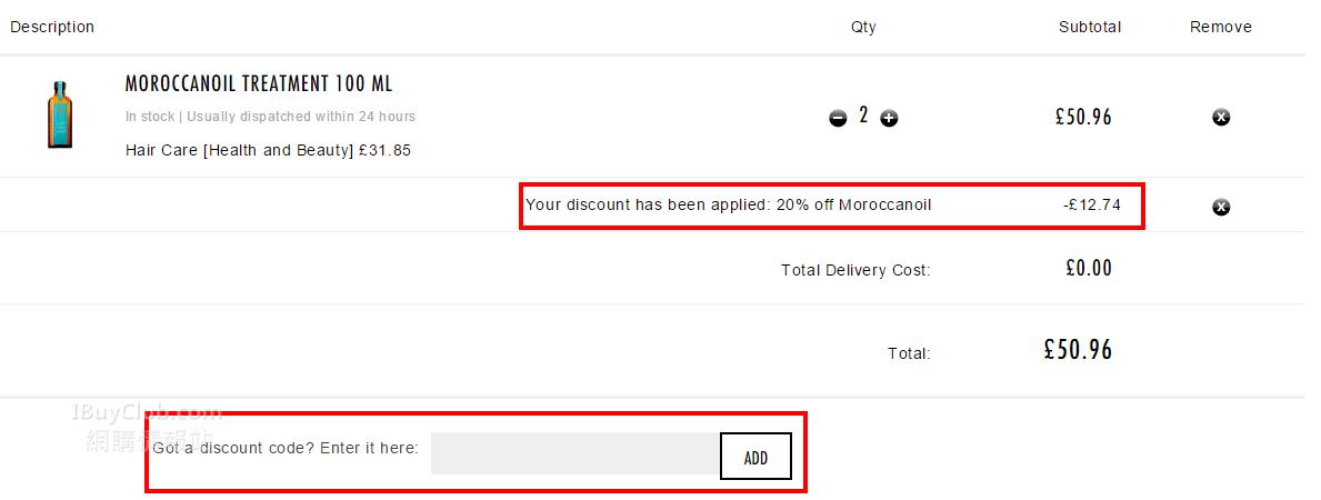 好消息:英國網站買Moroccanoil 任何產品2件8折呀!