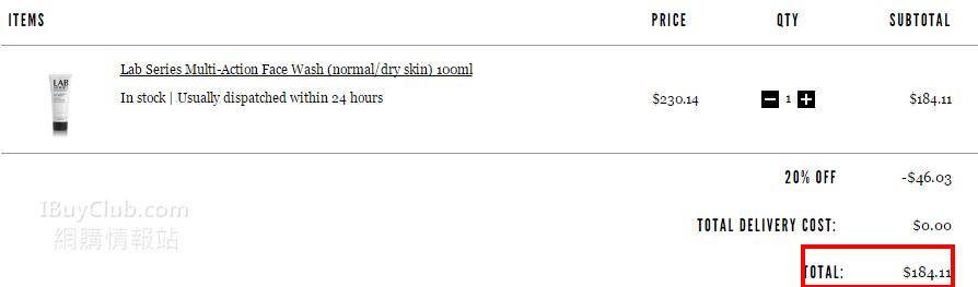 英國護膚品網站Mankind有8折code
