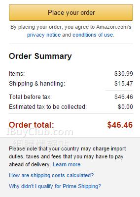 新低價:迷你兵團Stuart係Amazon抵買!