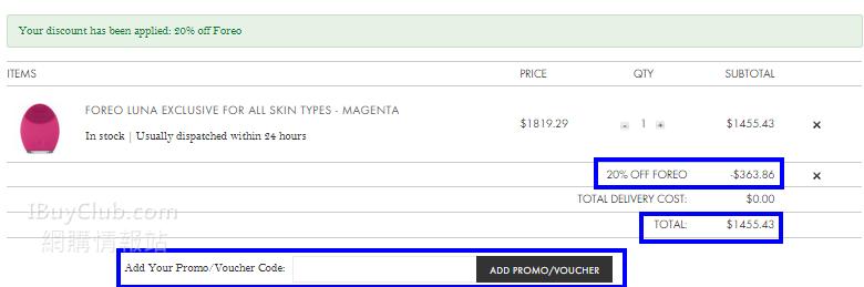 限時8折優惠:Foreo Luna桃紅限量新款Magenta版同其他款(需用code)
