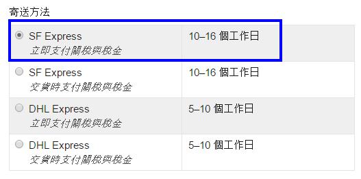 美國官網Aeropostale全場8折優惠!Sale更低至3折!