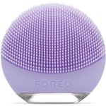 Lookfantastic 8折優惠專區!Foreo go只係HK$629!