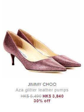 又有新優惠:Jimmy Choo低至6折,多靚款HK,560起