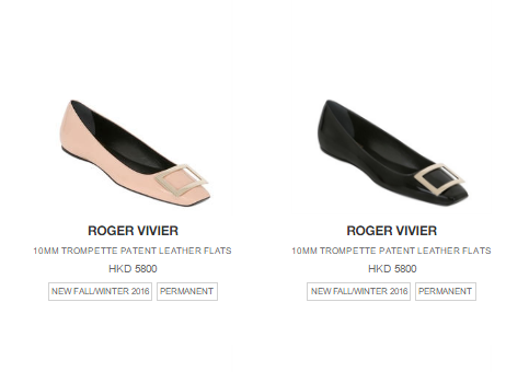 【最新優惠碼】意大利購物網站 LuisaViaRoma 買 Roger Vivier平過香港