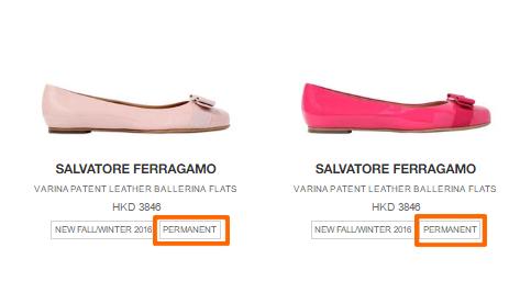 【抵買優惠】意大利 LuisaViaRoma 網購 Salvatore Ferragamo 經典款!