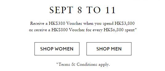 香港連卡佛購物優惠:買滿指定金額送Online Shopping禮券高達HK0!