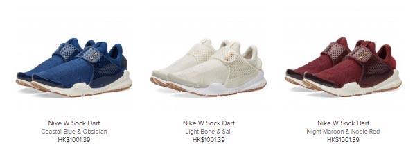 【波鞋消息】香港Nike官網:Nike Sock Dart女裝已上架
