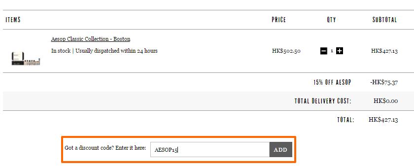 補貨了!Aesop經典套裝(8樣產品)HK7!