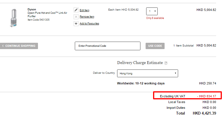 Dyson三合一淨化冷暖風機 香港價錢64折!