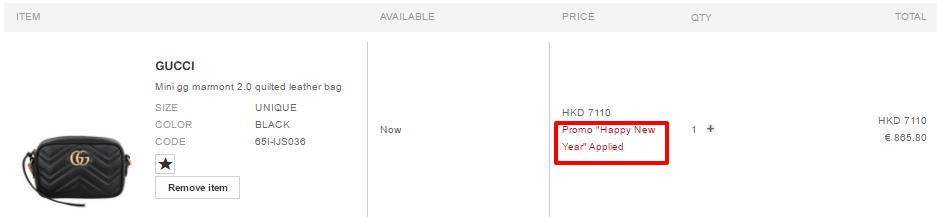 意大利名牌網站LuisaViaRoma 正價9折+減價額外7折