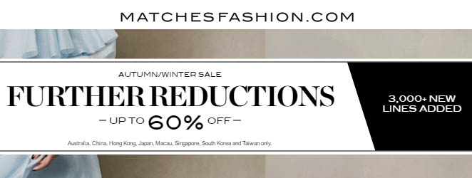Matches winter sale 16-17