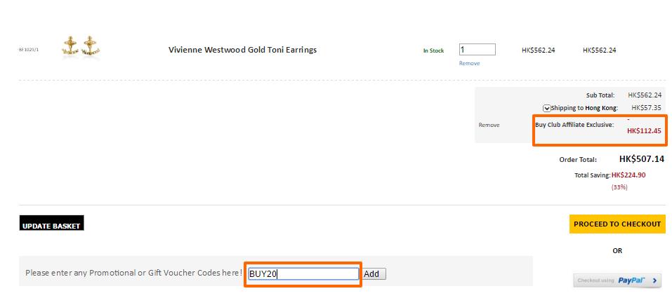 英國網購Vivienne Westwood首飾!HK3起!
