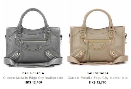 買Balenciaga手袋享高達HKjpg,500優惠。優惠只到2月24日