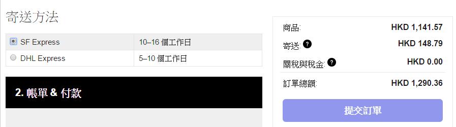 MICHAEL Michael Kors 手袋低至6折!水桶袋特價HKhttp://www.ibuyclub.com/wp-content/uploads/2017/02/International-Shipping-feb13-17.png,141