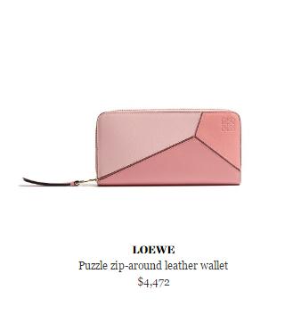 LOEWE 最新款銀包袋款香港價錢64折
