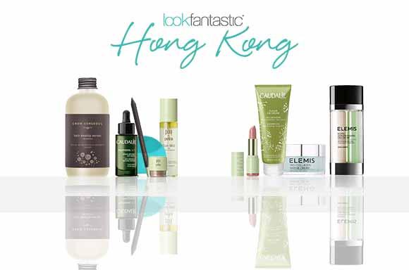 Lookfantastic 香港版限時 8 折優惠碼!超過350個品牌用到!