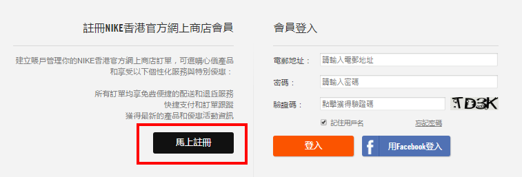 最新墨綠色 Nike Sock Dart 折完HK4!襯衫一流!免運費寄香港!
