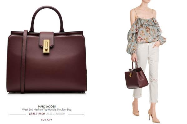 德國Stylebop網購Marc Jacobs 手袋銀包低至5折!直寄香港/澳門