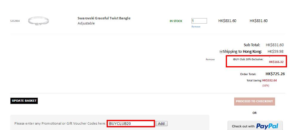 網購Swarovski 首飾香港價錢46折起(限時)!寄香港澳門!