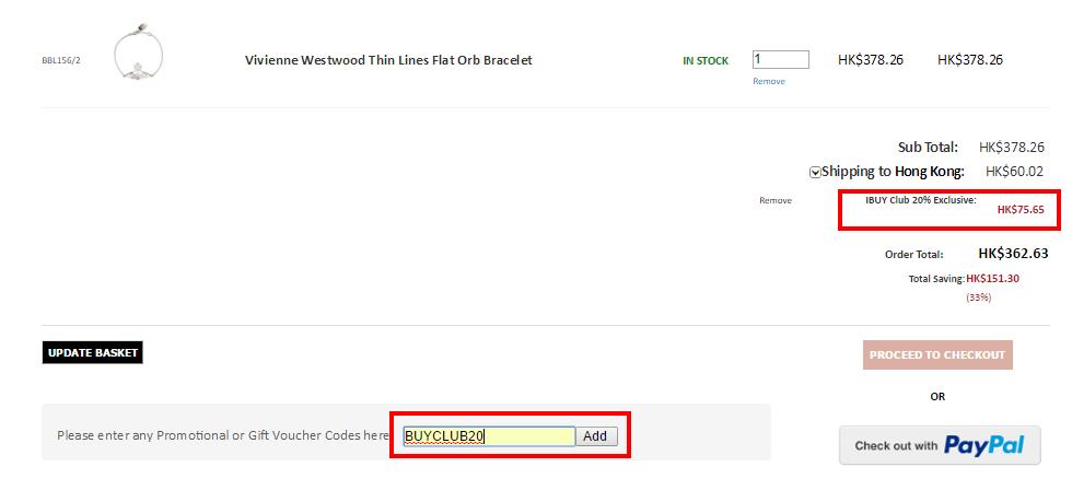 英國網購Vivienne Westwood 新款飾物HK2起!直寄香港澳門!