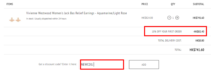 網購Vivienne Westwood 低至香港價錢5折!免費寄香港澳門!