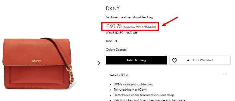 網購DKNY手袋低至 5 折!HK3起!免運費優惠碼(限時)!