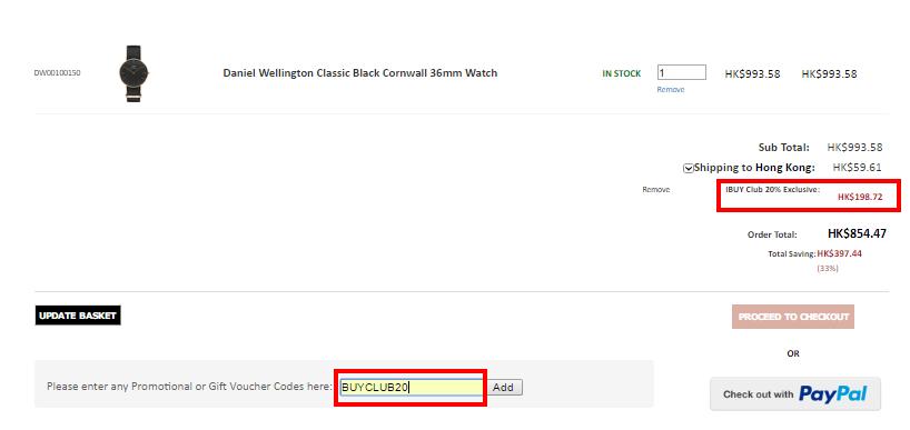 最新Daniel Wellington手錶特價HK4(全黑新款都有)!限時8折優惠碼!