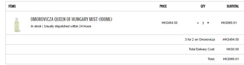 匈牙利天然溫泉護膚品牌Omorovicza 買 2 送 1!免費寄香港澳門!