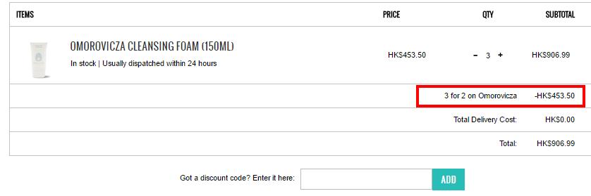 超抵!匈牙利溫泉護膚品Omorovicza 全場買 2 送 1!免費寄香港澳門!