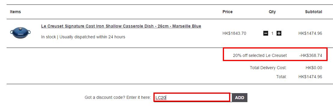 【最新優惠碼】Le Creuset 低至香港價錢36折!免運寄香港澳門!