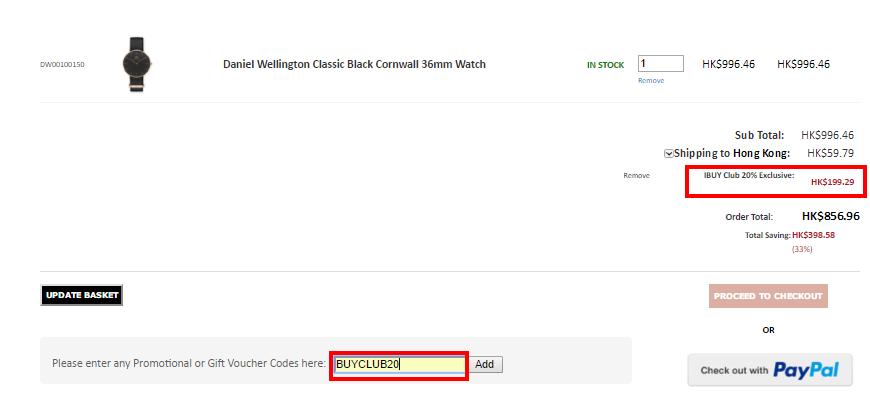 Daniel Wellington手錶限時折扣優惠!折完平至HK6起!