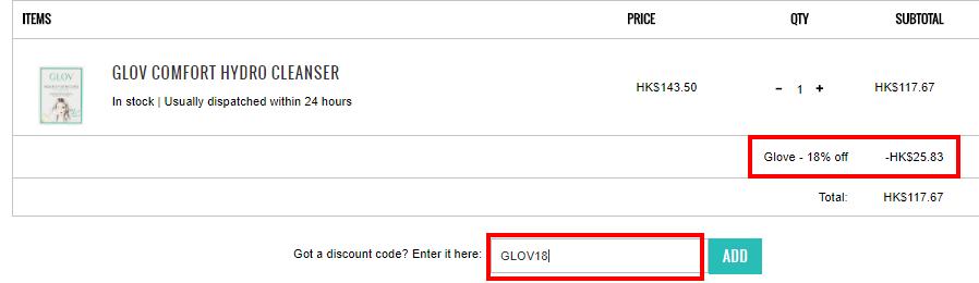 超神奇手套GLOV!清水+GLOV=全面卸妝!82折優惠HK7!