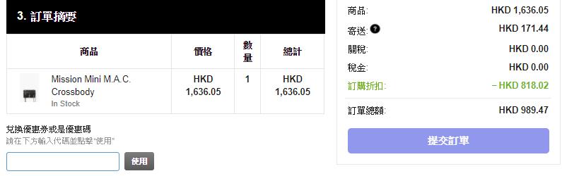 Rebecca Minkoff 官網Private Sale手袋半價呀!HK4起!