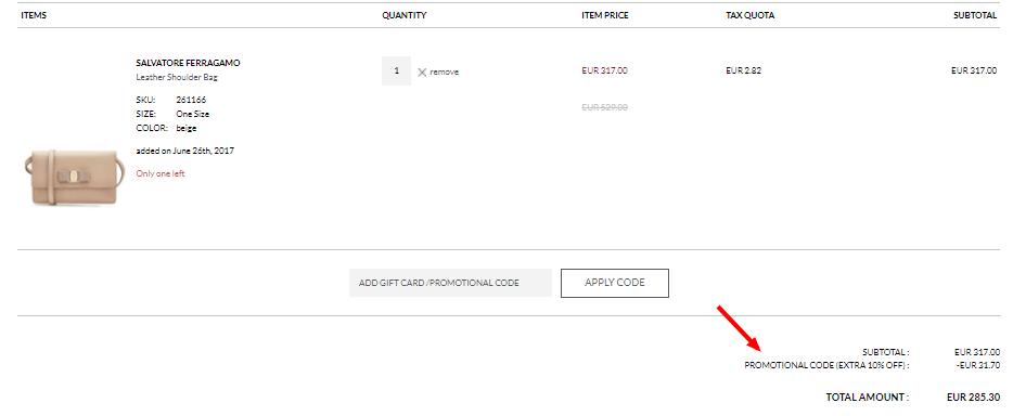 德國名牌網站Stylebop減價低至6折!再額外9折!