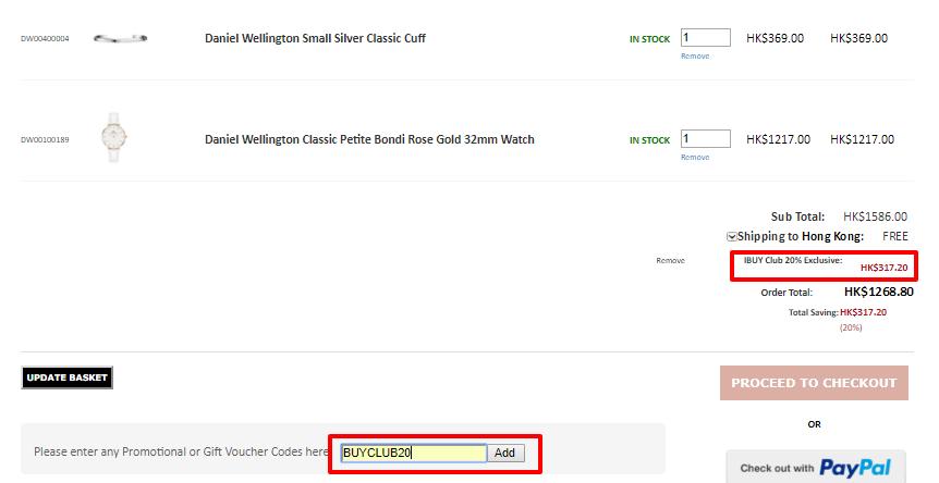 Daniel Wellington手錶手鐲低至香港價錢 58 折!