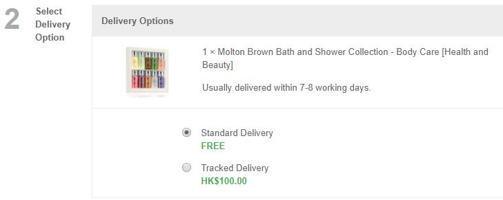 Molton Brown沐浴露10枝裝(迷你版)只售HK6!免運費寄香港澳門