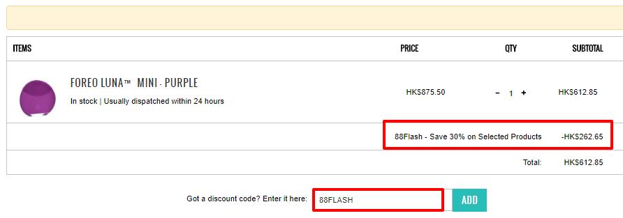 新低價! FOREO LUNA Mini 洗面機平至HK2!免運費