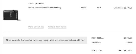 網購YSL最新款Sunset手袋香港價錢69折!寄香港澳門