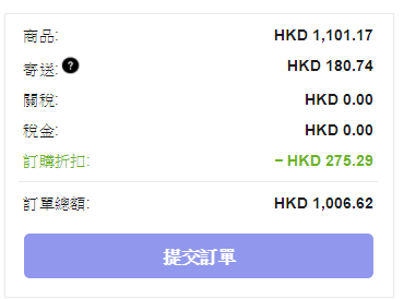 Rebecca Minkoff 夏日超勁減!低至3折+再額外75折優惠!袋款HK9起!