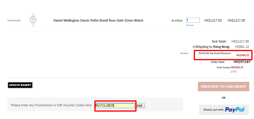 英國網購Daniel Wellington手錶限時75折優惠!低至香港價錢54折!