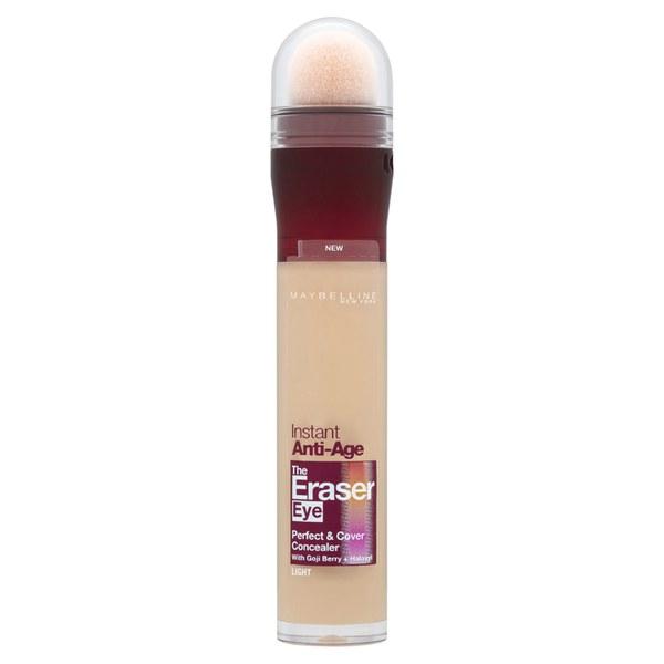 激平!Maybelline全線化妝品買2送1!超好用黑眼圈遮瑕筆平均HK!免運費