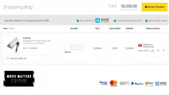抵呀!英國百貨網購Dyson風筒香港價錢 75 折!直寄香港澳門