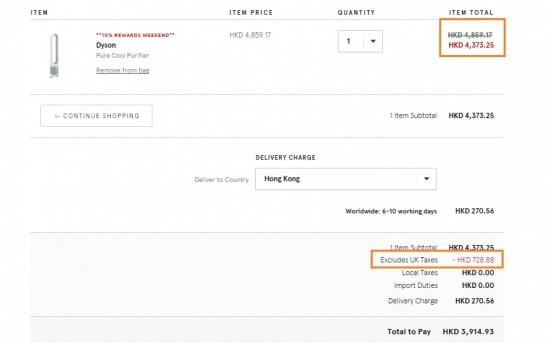 快閃優惠!英國網購Dyson 風扇低至香港價錢68折!直寄香港澳門