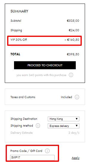 優先搶購!歐洲網站低至5折VIP優惠!超多牌子有份!Tory Burch香港價錢39折起!