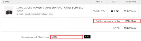限時大優惠!Marc Jacobs全線8折!人氣袋款都有份!免運費