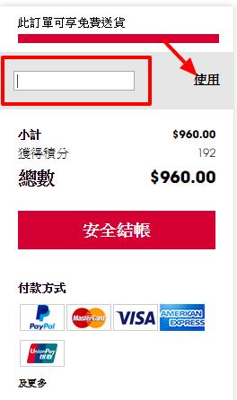 Sephora香港網店雙十一滿HK0送限定禮盒!價值超過HK0必搶!